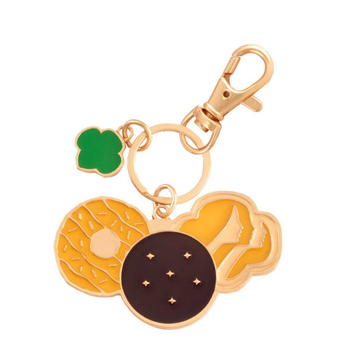 Girl Scout Cookies Key Ring