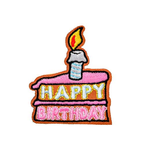 GSNCCP Happy Birthday Slice Fun Pat