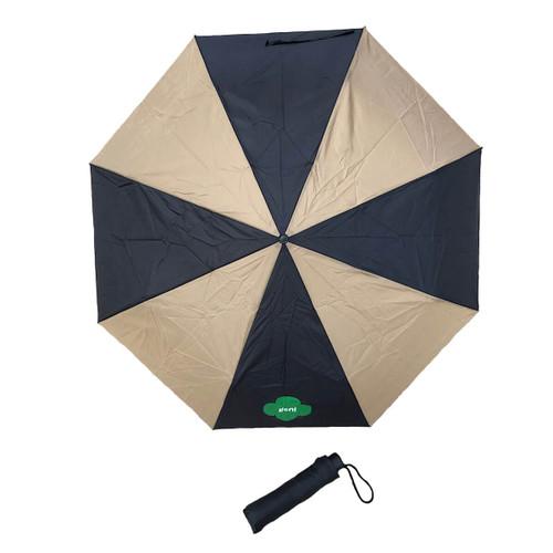 GSNI Umbrella