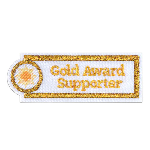 Gold Award Supporter Adult Patch