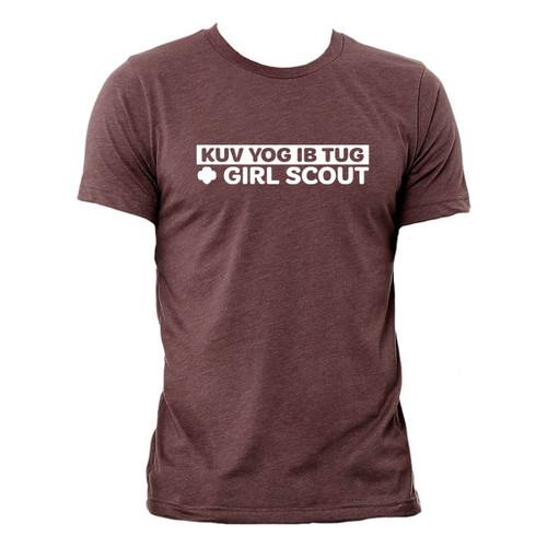 GSNWGL T-Shirt - Kuv Yog LB Tug Mar
