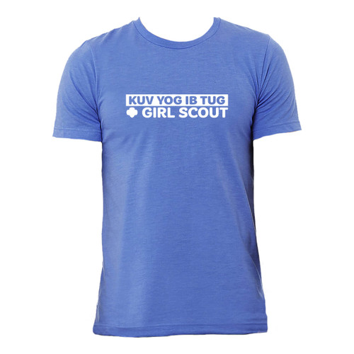 GSNWGL T-Shirt - Kuv Yog LB Tug Blu
