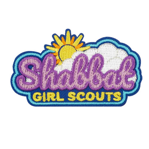 Girl Scout Shabbat Sunrise Iron-On Patch
