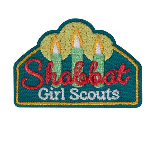 Girl Scout Shabbat Iron-On Patch
