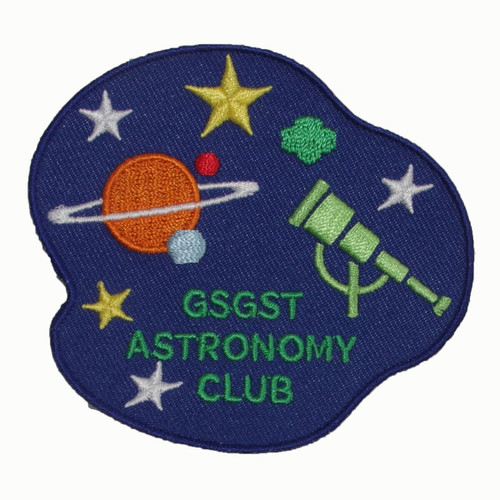 GSGST Astronomy Club Patch