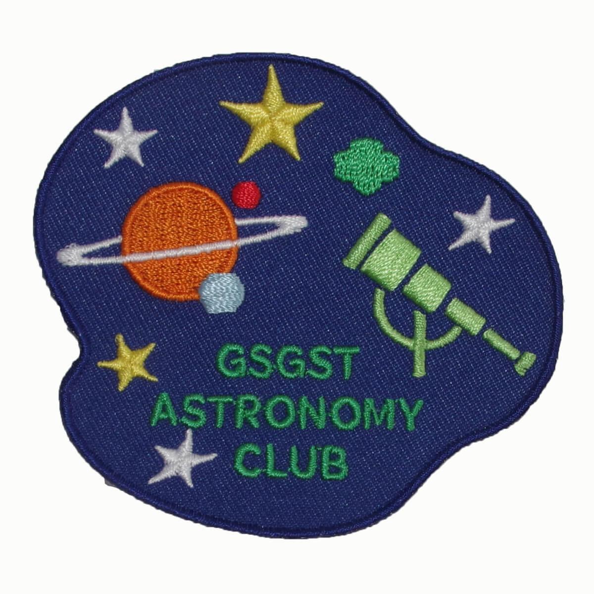 GSGST Astronomy Club Patch