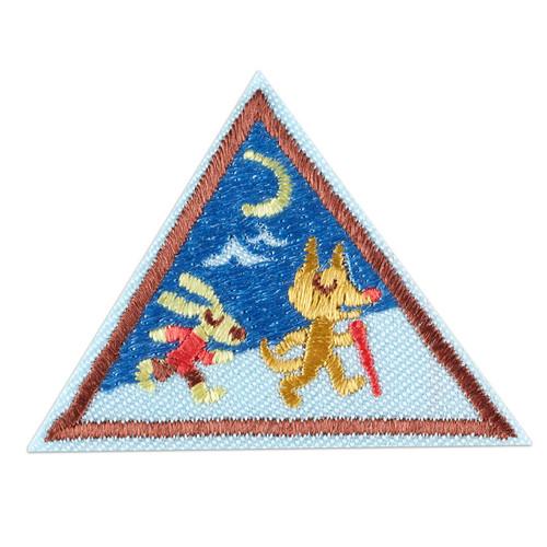 Brownie Trail Adventure Badge