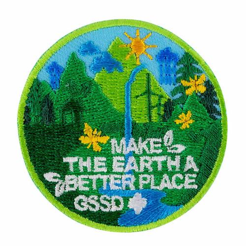 GSSD Eco Challenge Patch